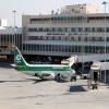 UpLoadImages/الخطوط الجوية مطار بغداد.jpg