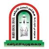 upload/image/2015/8/مجلس القضاء الاعلى1.jpg
