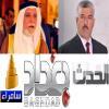 upload/image/2016/عبدالقهار هميم.jpg