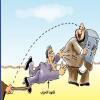upload/image/2016/قانون الاحزاب كاريكاتير.jpg