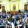 upload/image/2016/6/البرلمان المصري.jpg