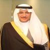 upload/image/2016/6/السفير خالد بن فيصل.jpg