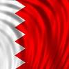 upload/image/2016/6/علم البحرين.jpg
